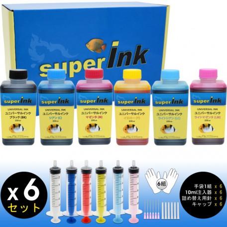 SI-KIT-INK-Large(ユニバーサル)(6色 染料)