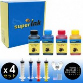 SI-KIT-INK-Small (Brother) (4 colors dye)