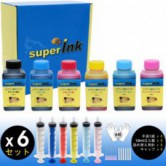 SI-KIT-INK-Small (Epson) (6 colors dye)