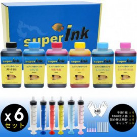SI-KIT-INK-Large (Epson) (6 colors dye)