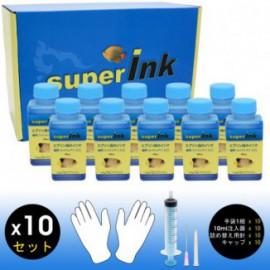 KIT 10x100ml Ciano Foto (pigmentato) per stampanti Epson