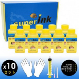 KIT 10x100ml Yellow (pigment) for Canon printers