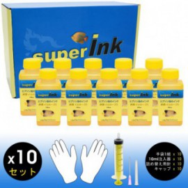 KIT 10x100ml Giallo (sublimatico) per stampanti Epson
