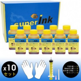 KIT 10x100ml Giallo (premium anti-uv) per stampanti Epson