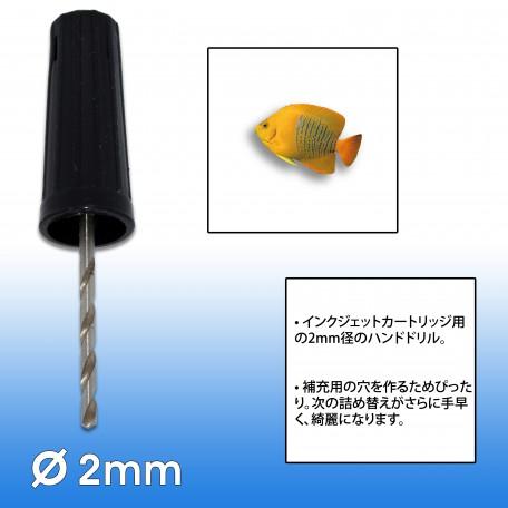 Mini-drill 2mm