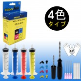 superInk Refill Set (4 colors)