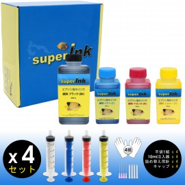 SI-KIT-INK-Medium (Epson) (4 colors pigment)